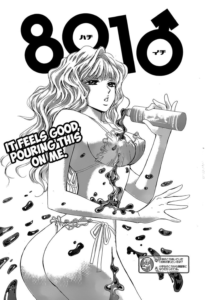 Hachi Ichi 27 Page 1