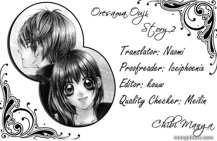 Ore-sama Ouji 4 Page 1