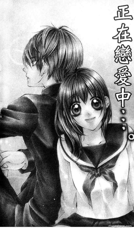 Ore-sama Ouji 4 Page 2