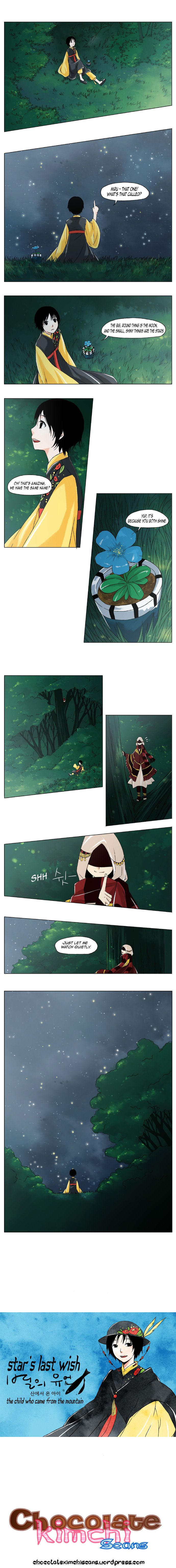 Star's Last Wish 0 Page 3