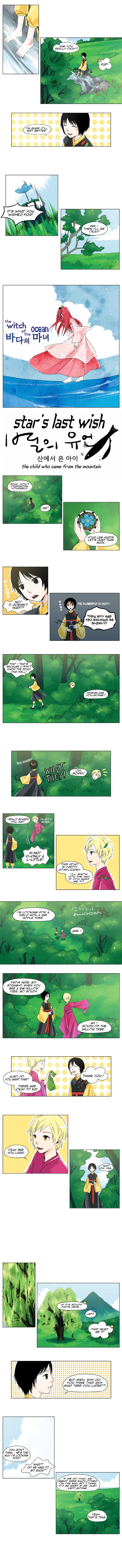 Star's Last Wish 3 Page 2