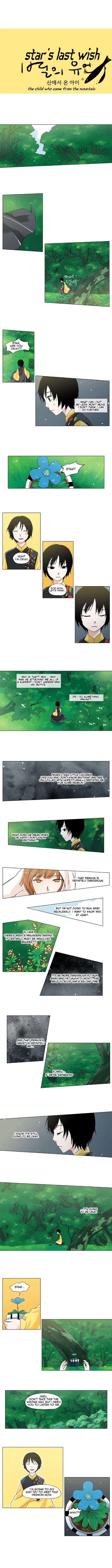 Star's Last Wish 8 Page 2