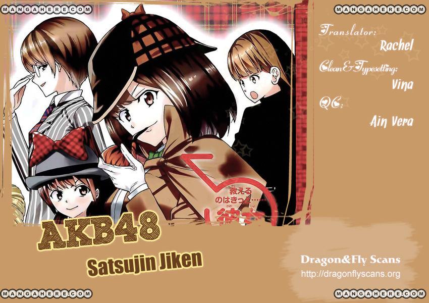 AKB48 Satsujin Jiken 1 Page 1