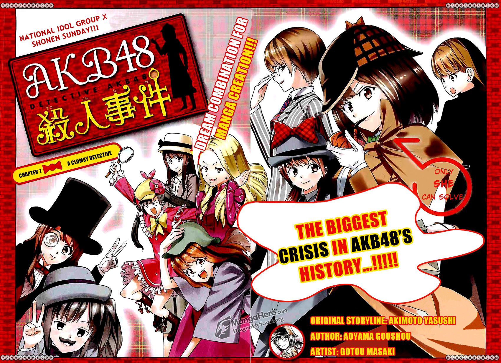 AKB48 Satsujin Jiken 1 Page 3