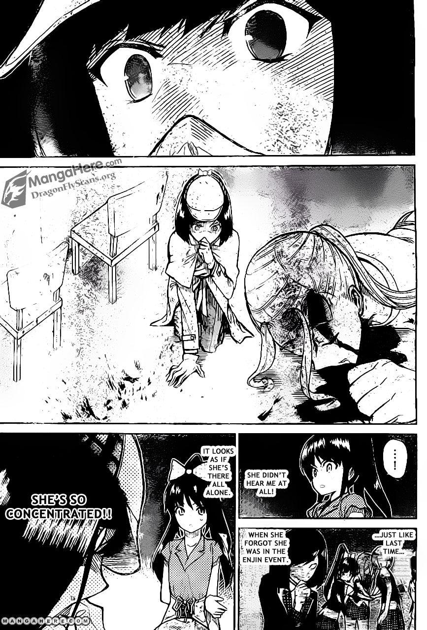 AKB48 Satsujin Jiken 3 Page 4