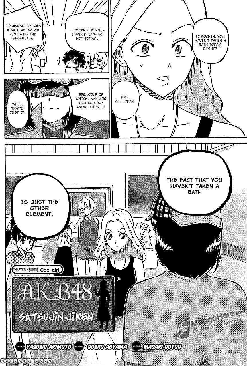 AKB48 Satsujin Jiken 4 Page 3