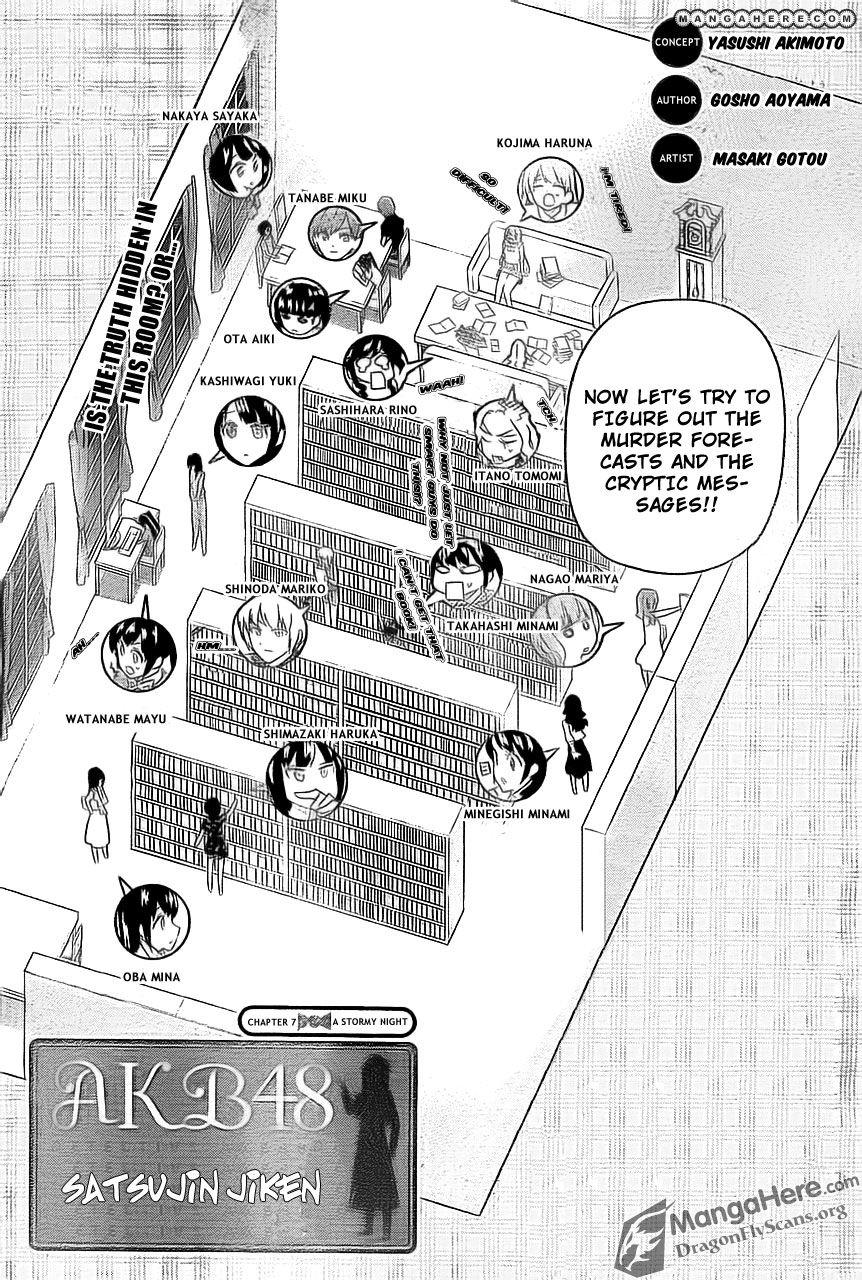 AKB48 Satsujin Jiken 7 Page 3