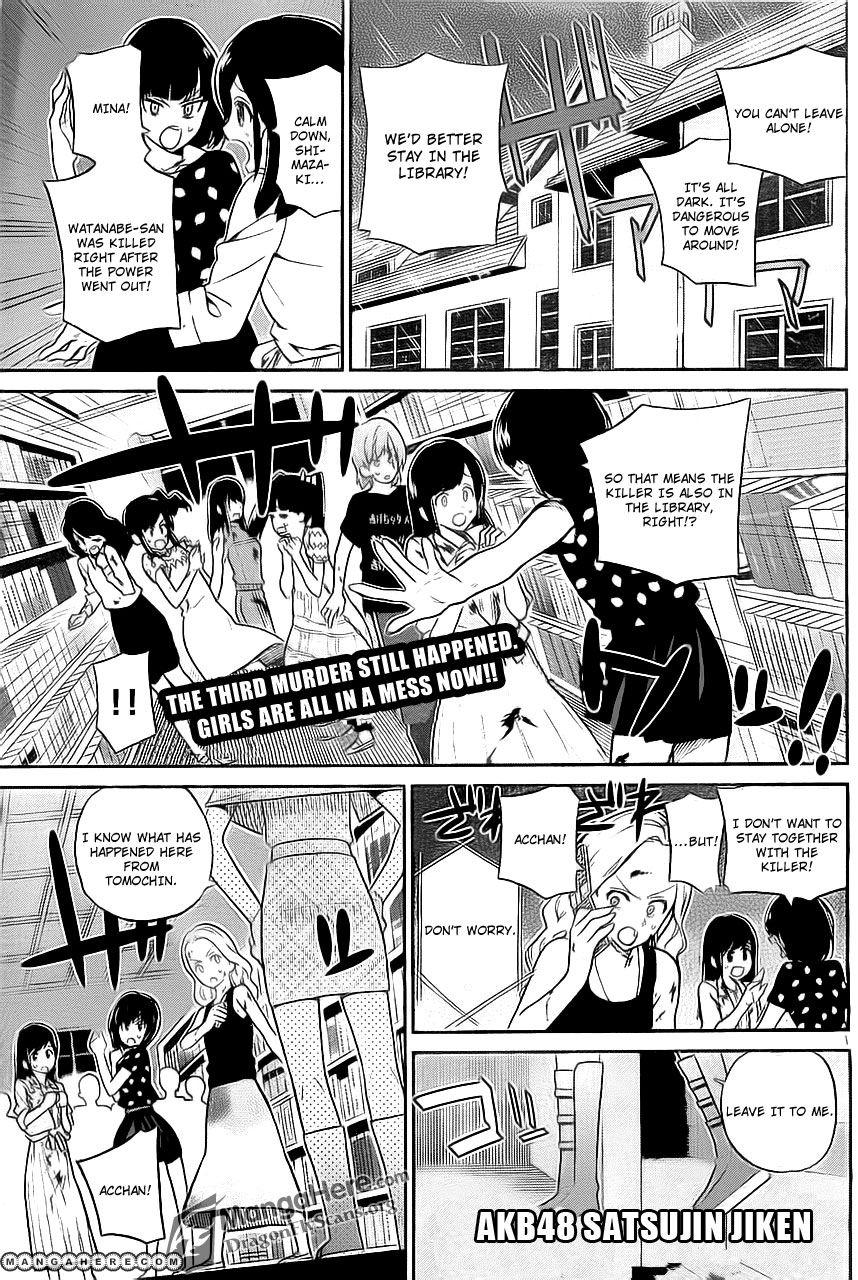 AKB48 Satsujin Jiken 8 Page 2
