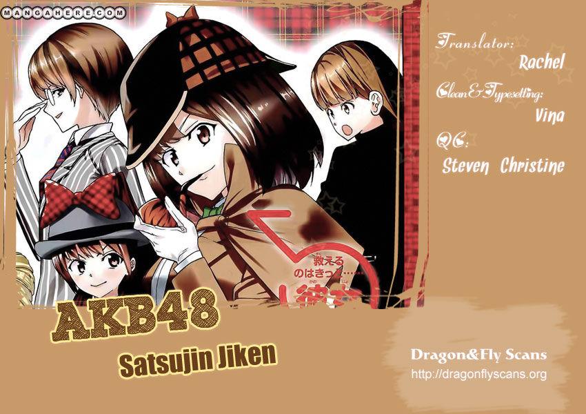 AKB48 Satsujin Jiken 9 Page 1
