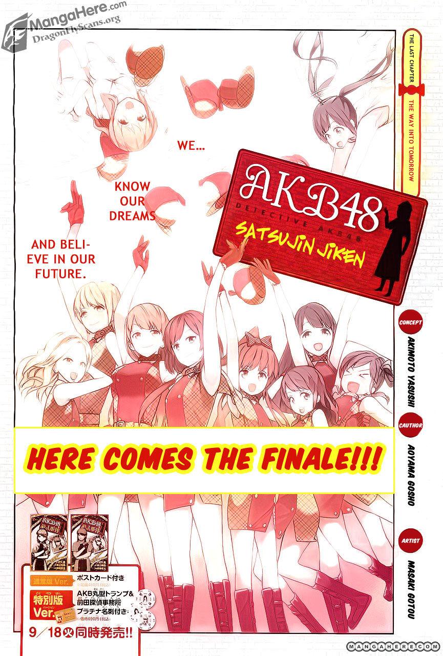 AKB48 Satsujin Jiken 9 Page 2