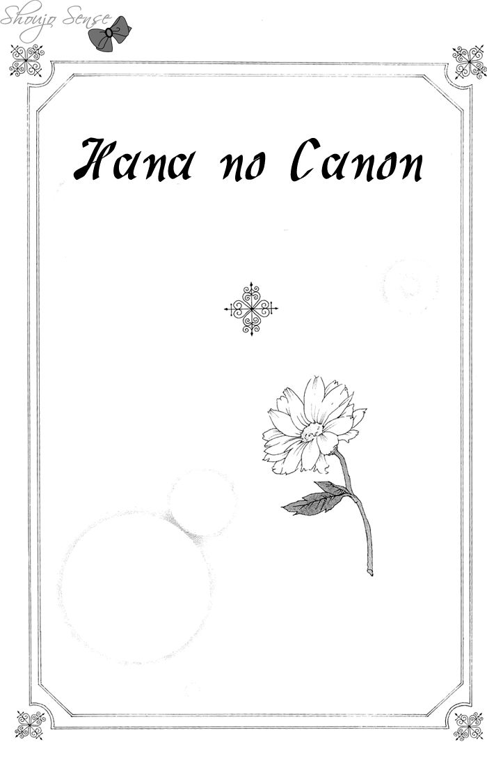 Nakizakura Kitan 4 Page 2