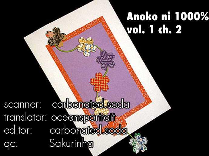 Anoko Ni 1000% 2 Page 1