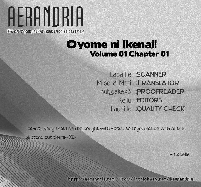 Oyome ni Ikenai! 1 Page 3