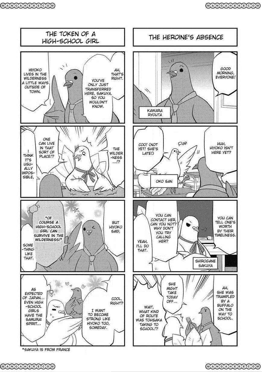 Hatoful Kareshi 1 Page 3