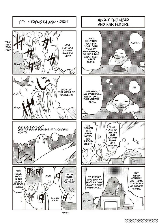 Hatoful Kareshi 10 Page 3
