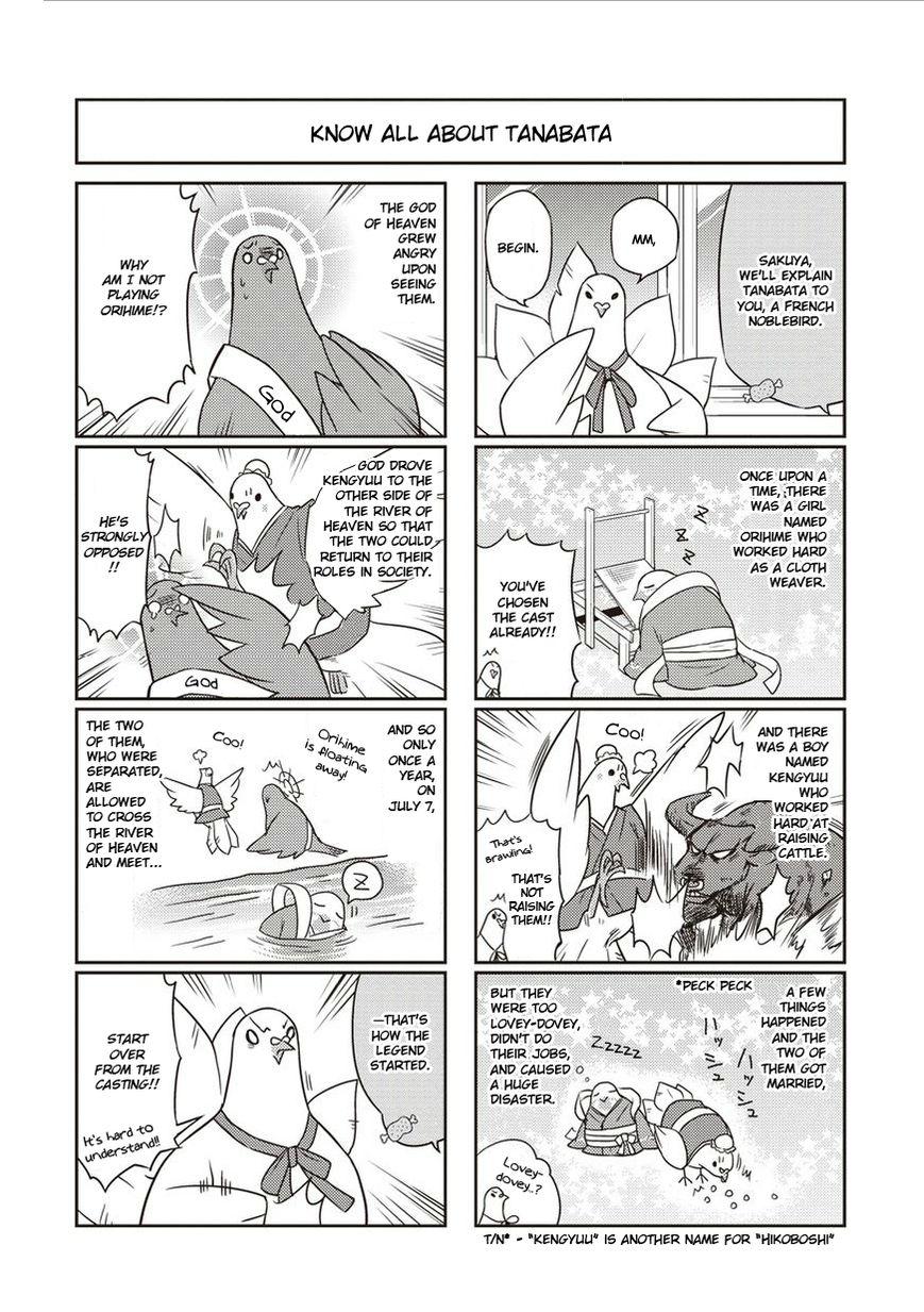 Hatoful Kareshi 14 Page 3