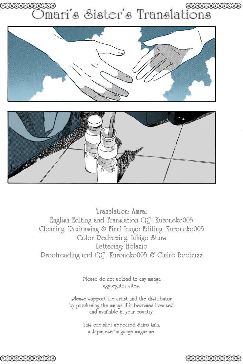 Natsu Yasumi Zero Zero Nichime 0 Page 1