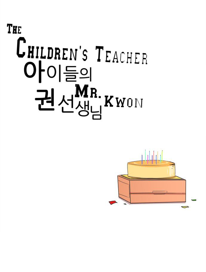 The Children's Teacher, Mr. Kwon 15 Page 3