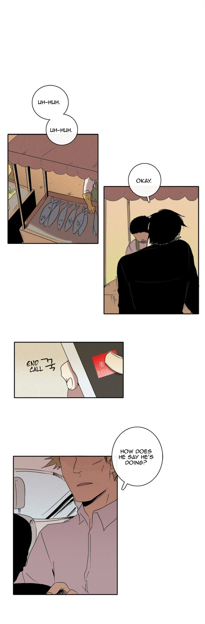 The Children's Teacher, Mr. Kwon 16 Page 2