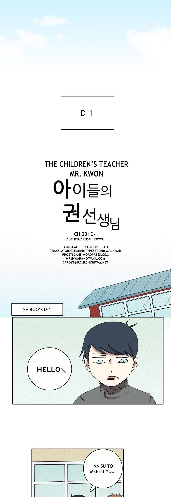 The Children's Teacher, Mr. Kwon 20 Page 1