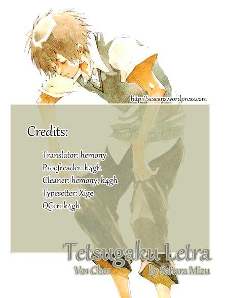Tetsugaku Letra 1 Page 1