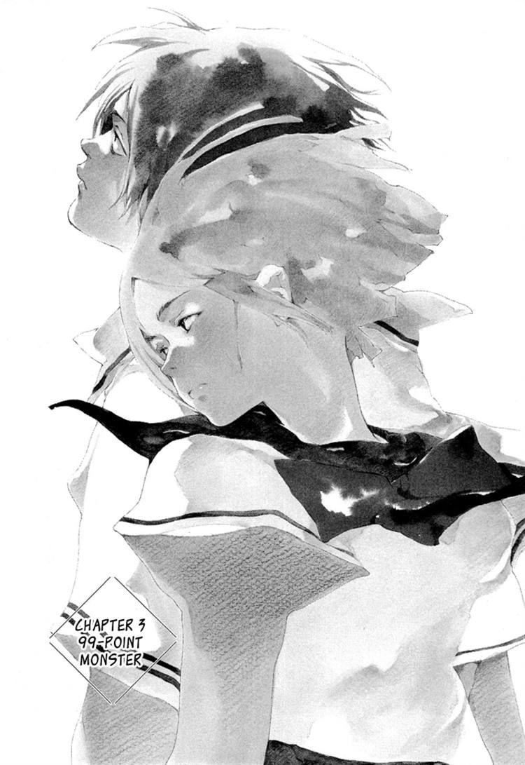Tetsugaku Letra 3.1 Page 1
