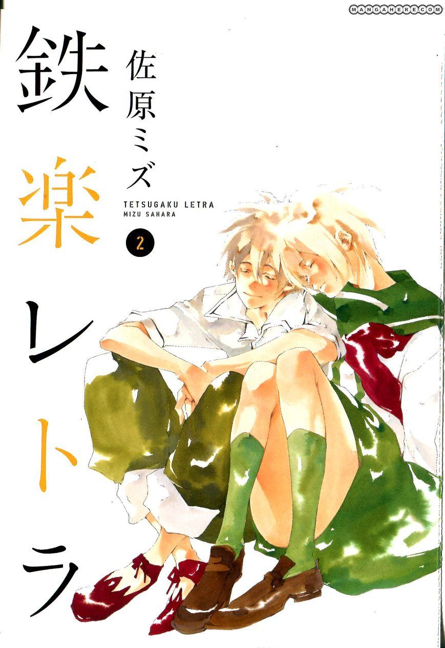 Tetsugaku Letra 4 Page 2