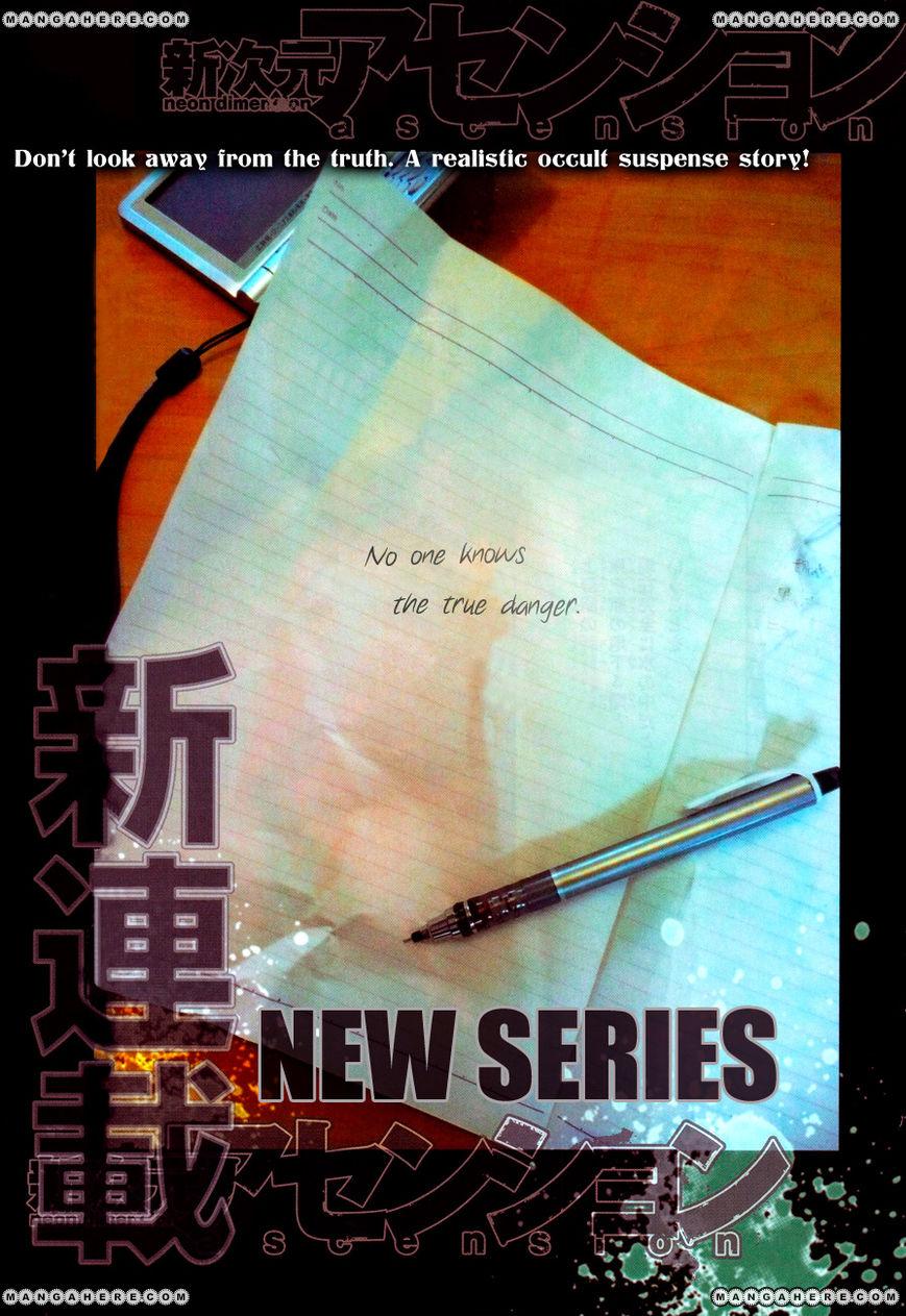 Shin Jigen Ascension 1 Page 2