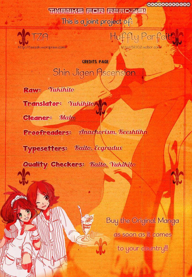 Shin Jigen Ascension 2 Page 2