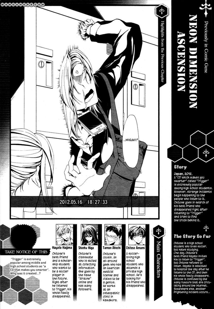Shin Jigen Ascension 2 Page 3