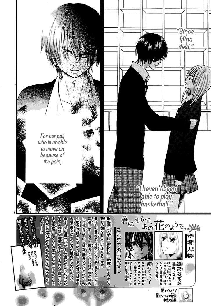 Kimi wa Maru de, Ano Hana no You de. 2 Page 2
