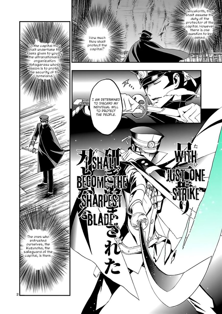 Devil Summoner: Kuzuha Raidou Tai Kodoku no Marebito 7 Page 2