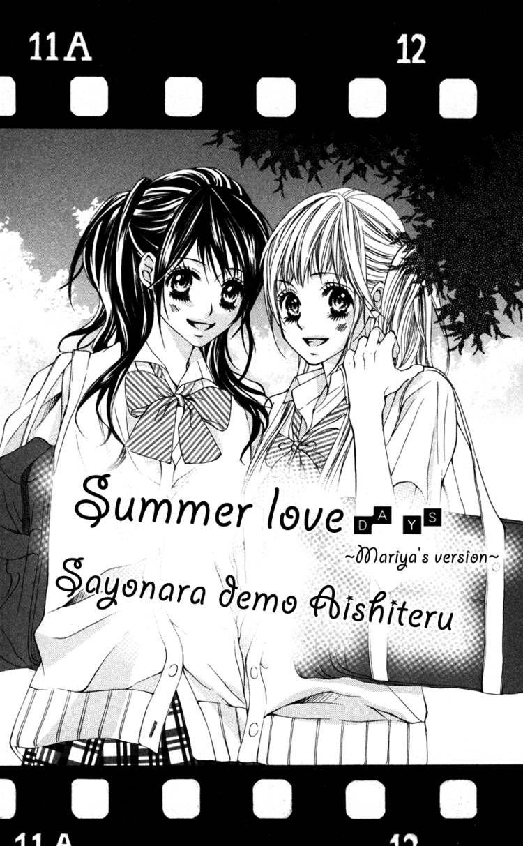 Sayonara demo Aishiteru 2 Page 1