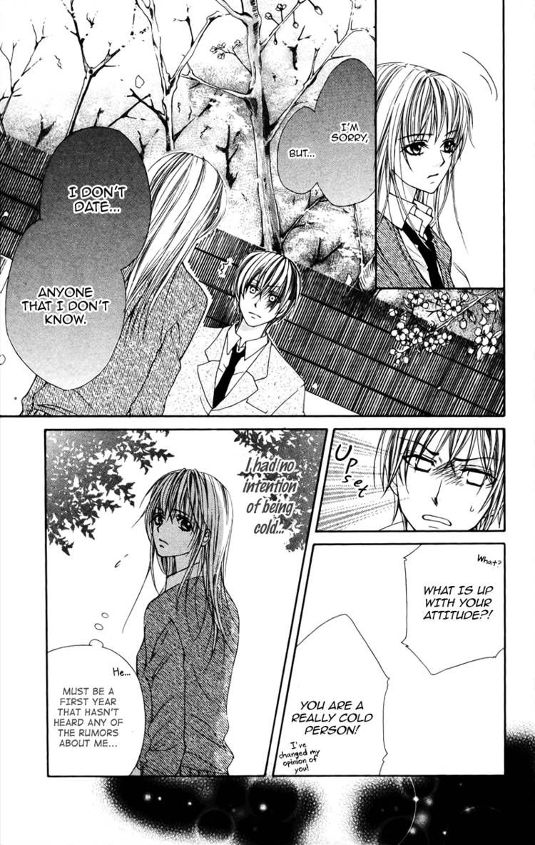 Sayonara demo Aishiteru 4 Page 3