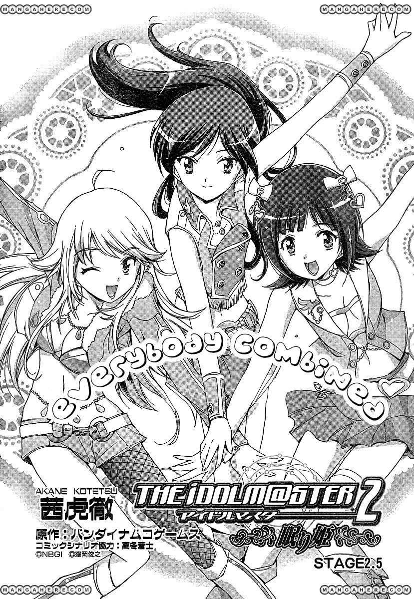 The Idolm@ster 2: Nemurihime 2.5 Page 2