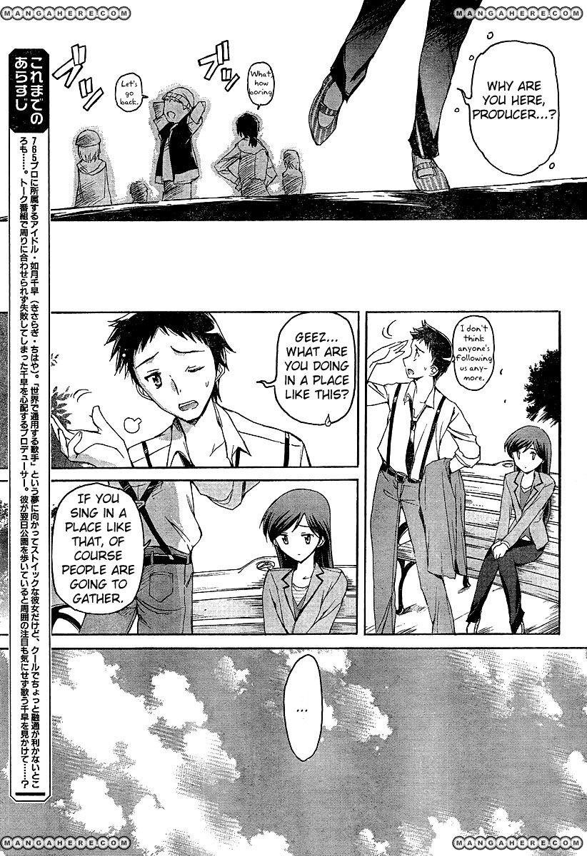 The Idolm@ster 2: Nemurihime 3 Page 3