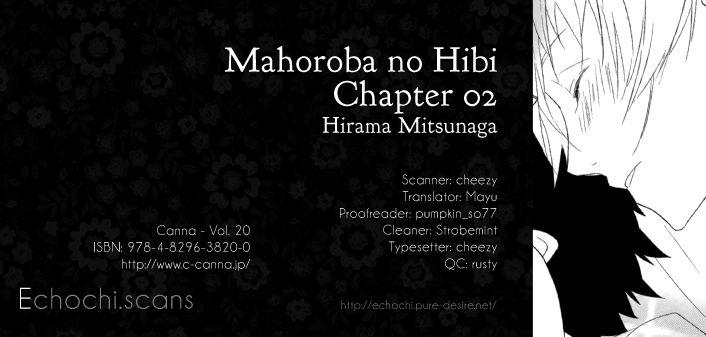 Mahoroba no Hibi 2 Page 1