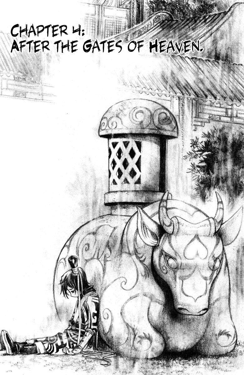 Chong Tai Ji 4 Page 2