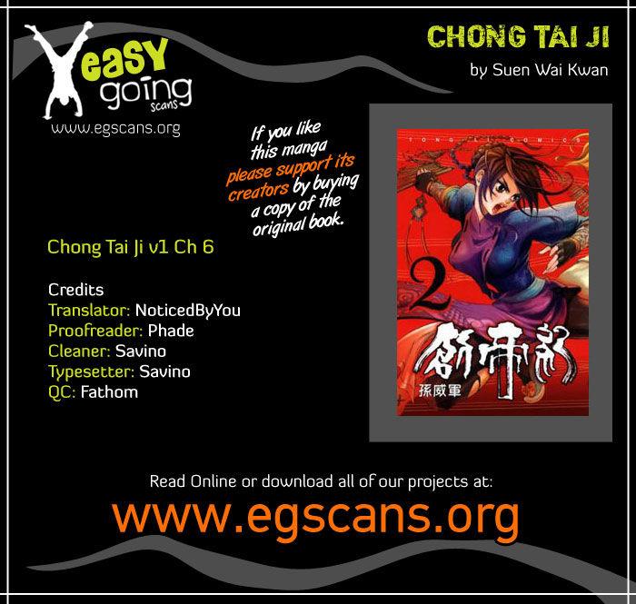 Chong Tai Ji 6 Page 1