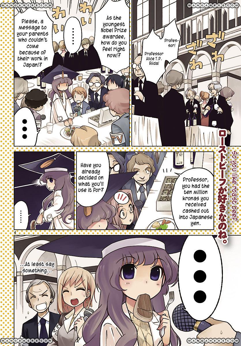 Ni no Maeshii no Tsukaikata 1 Page 3