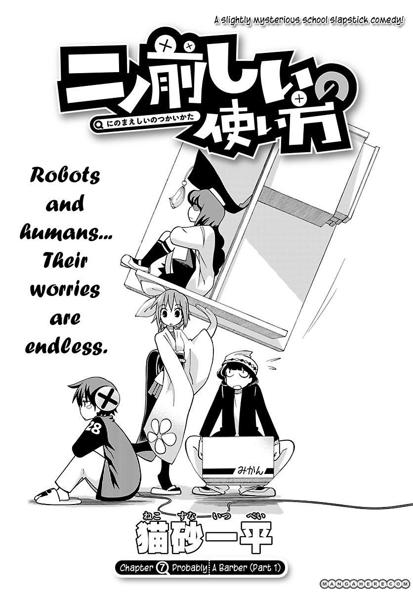 Ni no Maeshii no Tsukaikata 7 Page 1