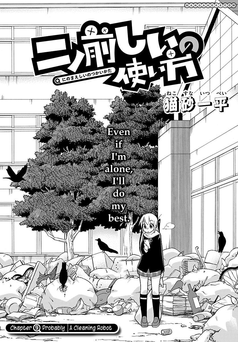 Ni no Maeshii no Tsukaikata 9 Page 2