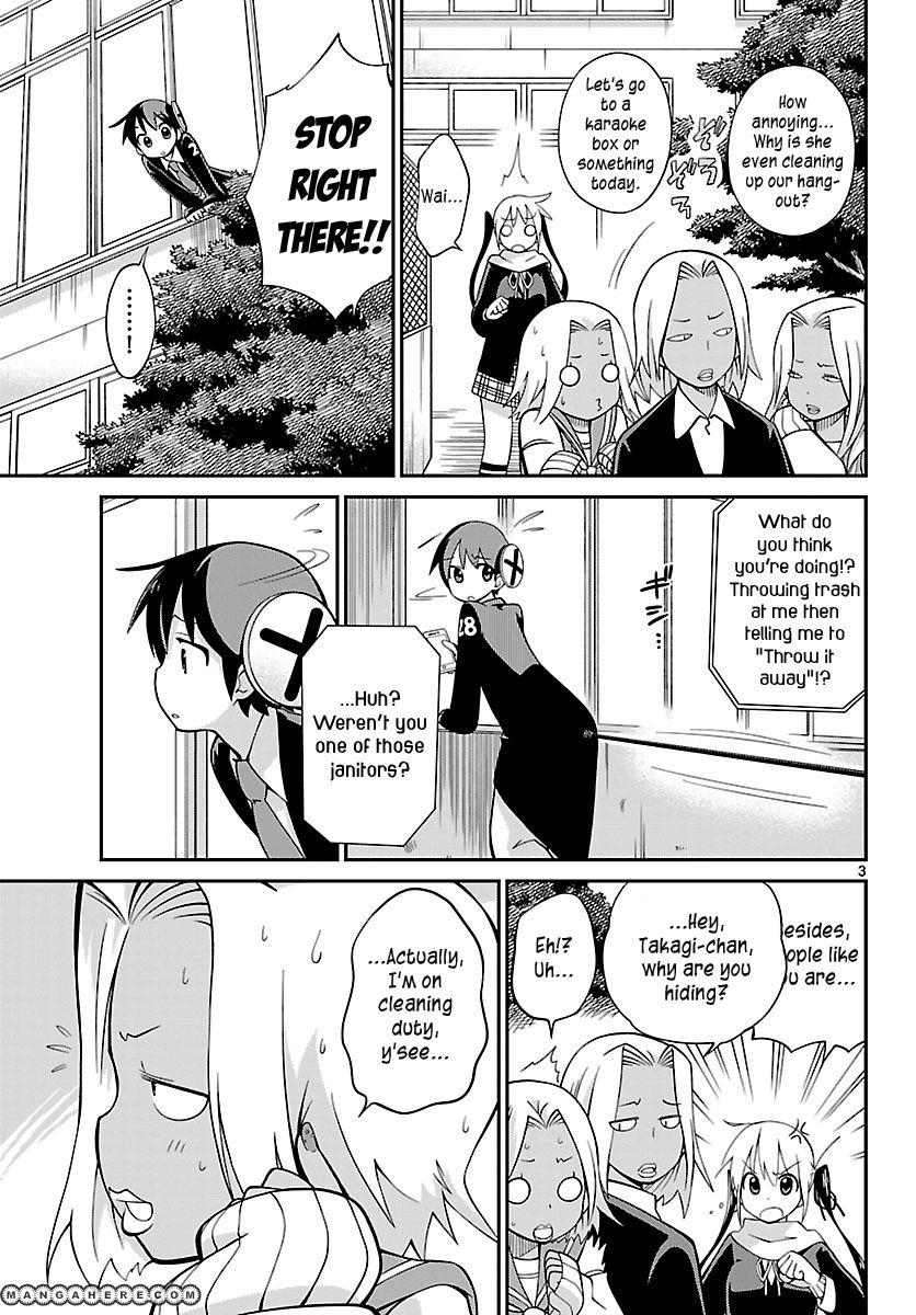Ni no Maeshii no Tsukaikata 10 Page 3