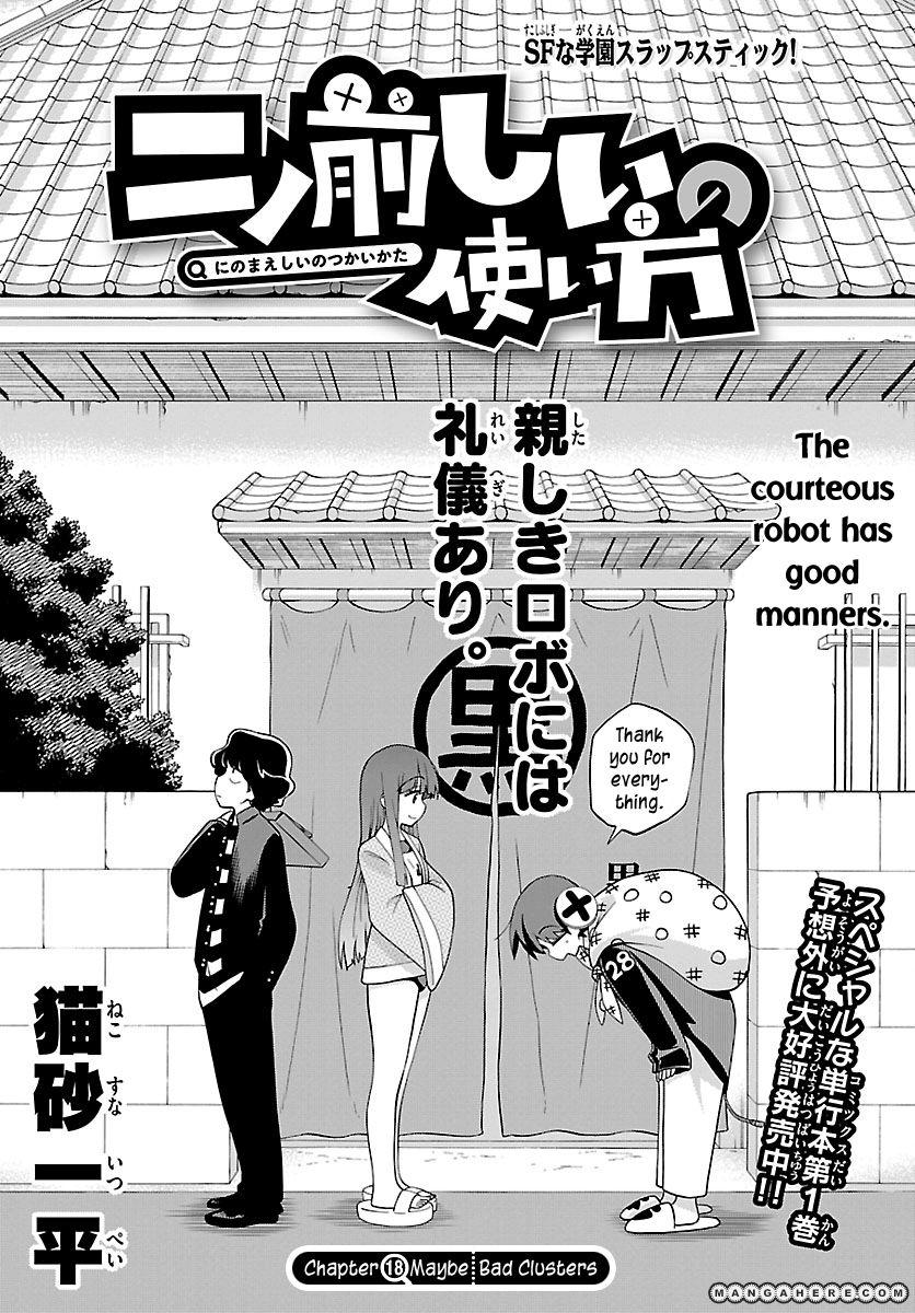 Ni no Maeshii no Tsukaikata 18 Page 1