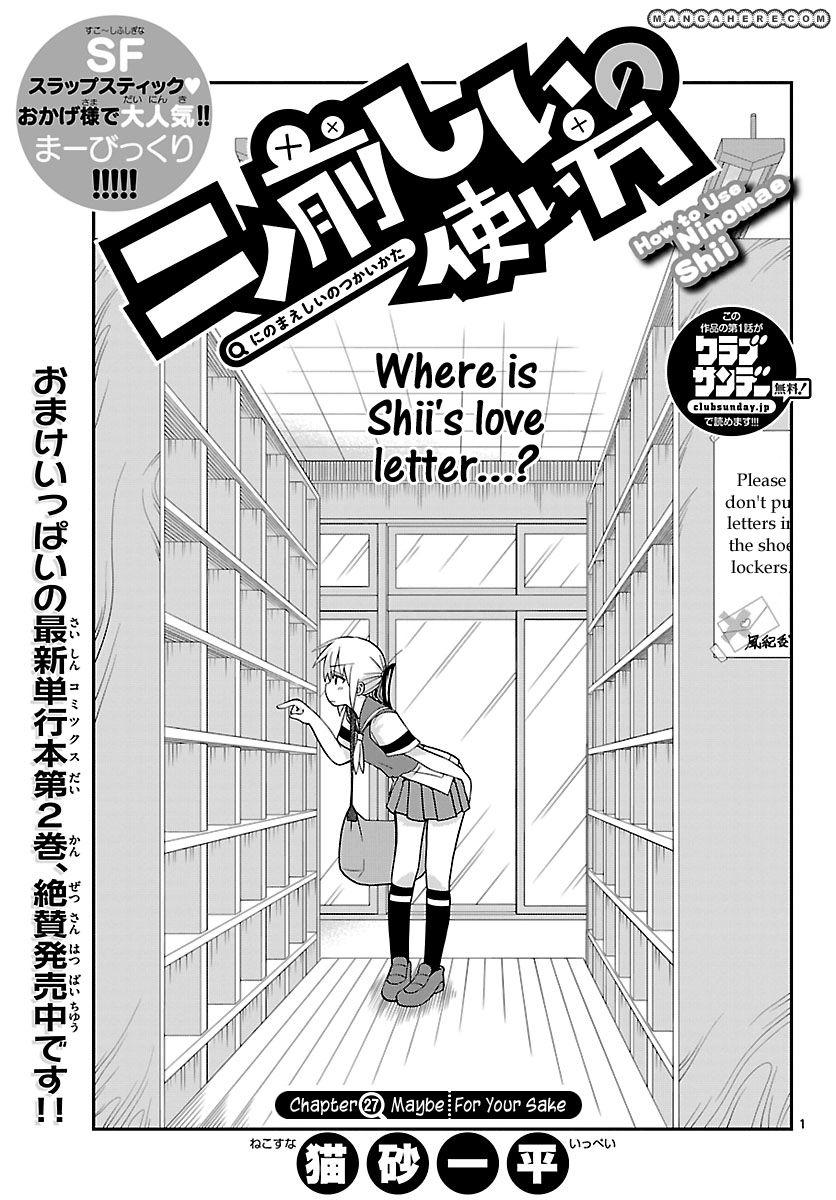 Ni no Maeshii no Tsukaikata 27 Page 1
