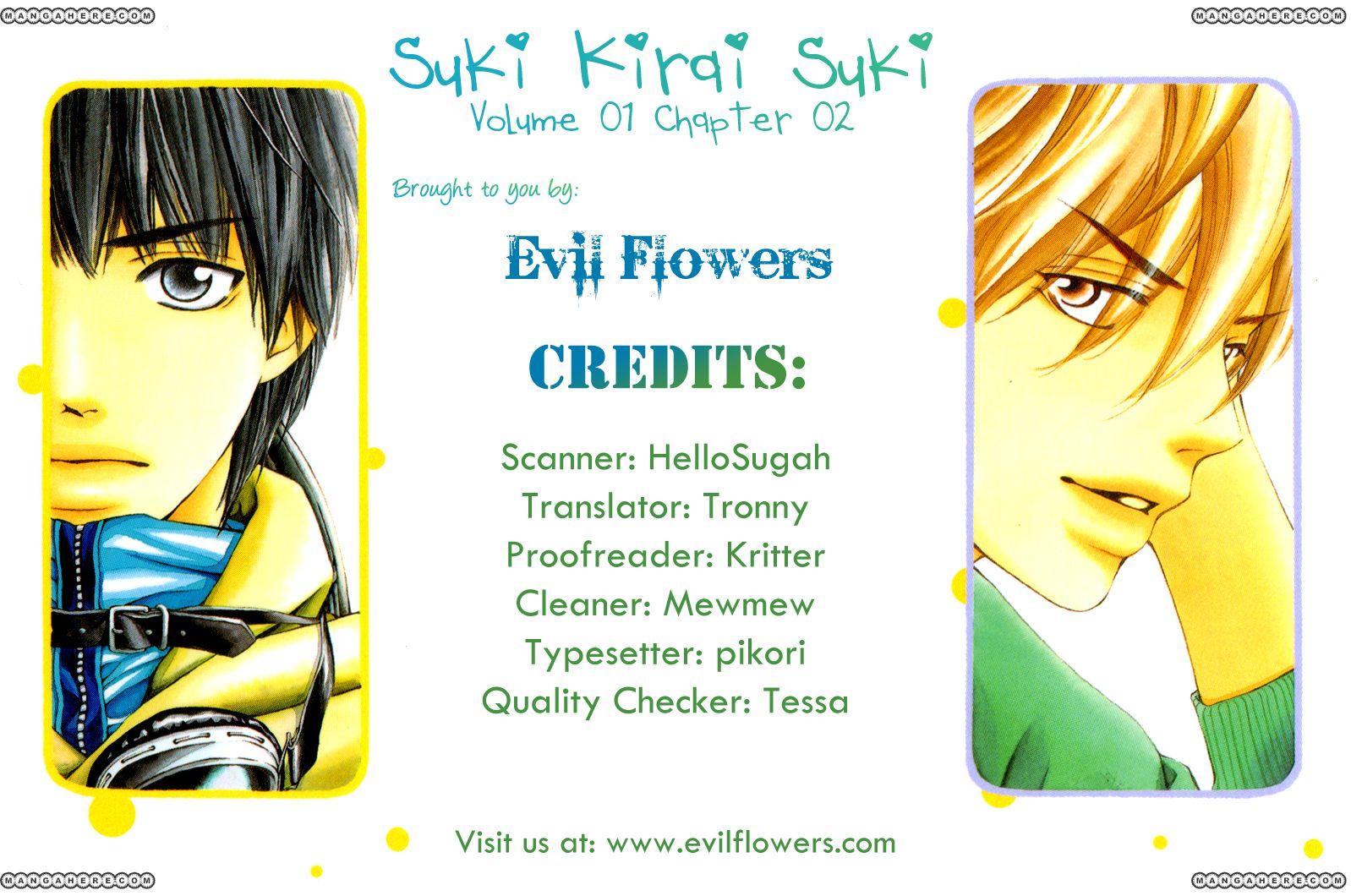 Suki Kirai Suki (TSUKISHIMA Haru) 2 Page 3