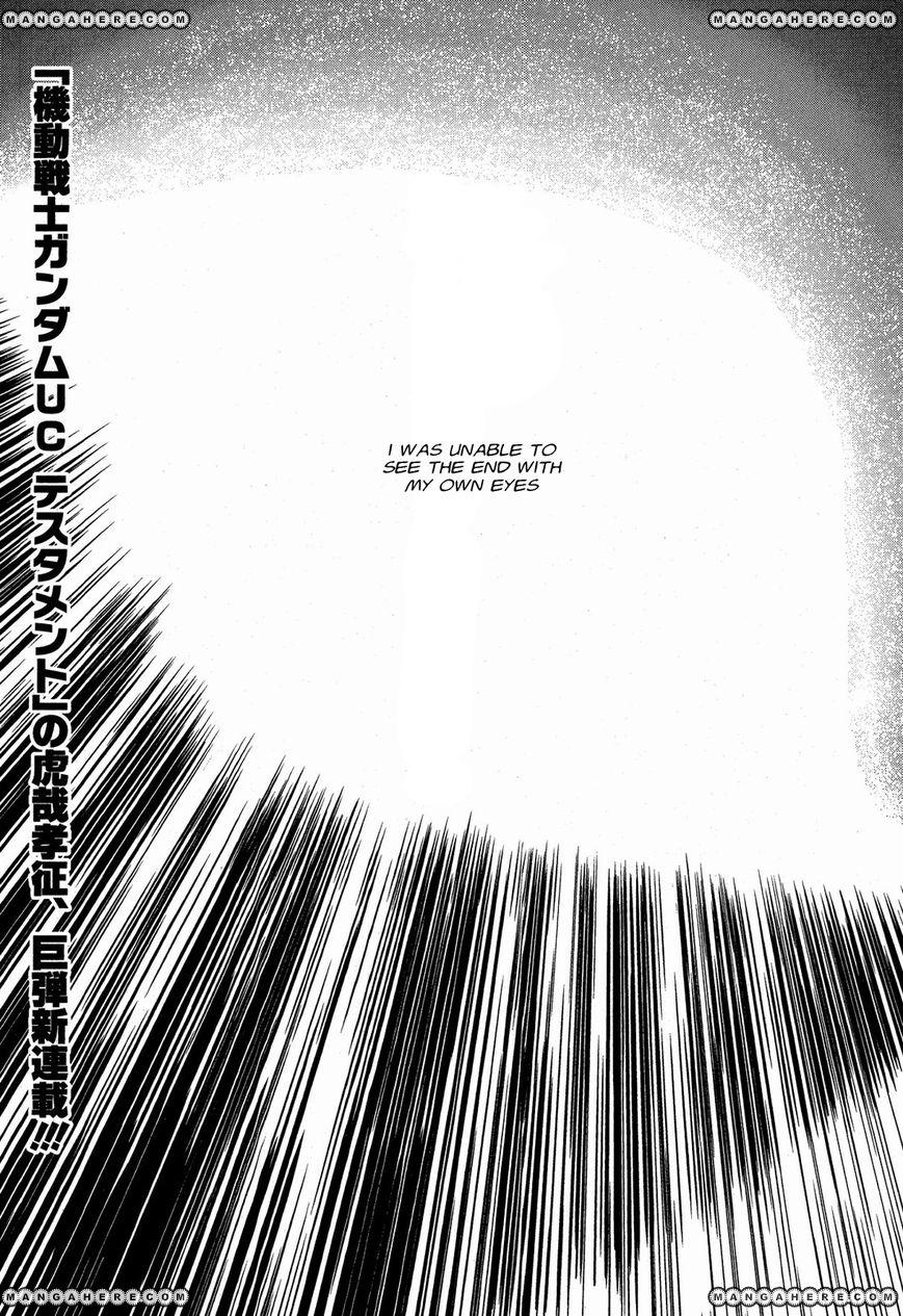 Uchuu Seiki Eiyuu Densetsu - Mobile Suit Gundam MSV-R 1 Page 1