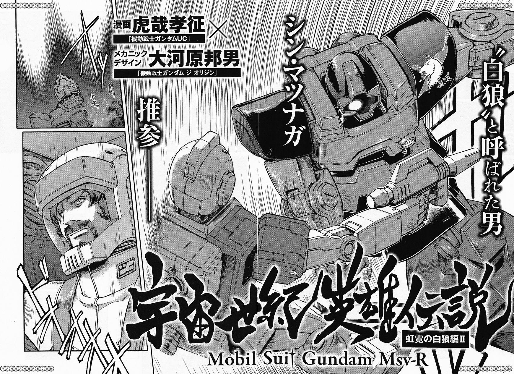 Uchuu Seiki Eiyuu Densetsu - Mobile Suit Gundam MSV-R 2 Page 2