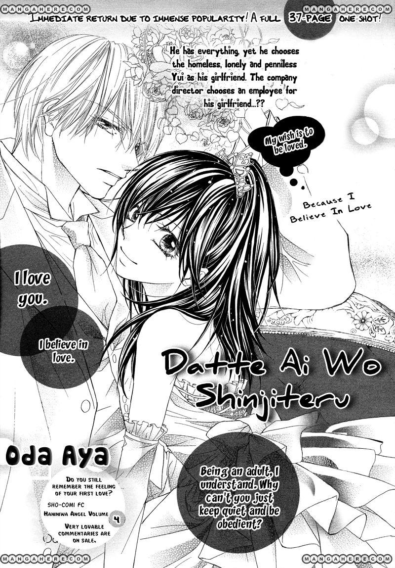 Datte Ai wo Shinjiteru 1 Page 2