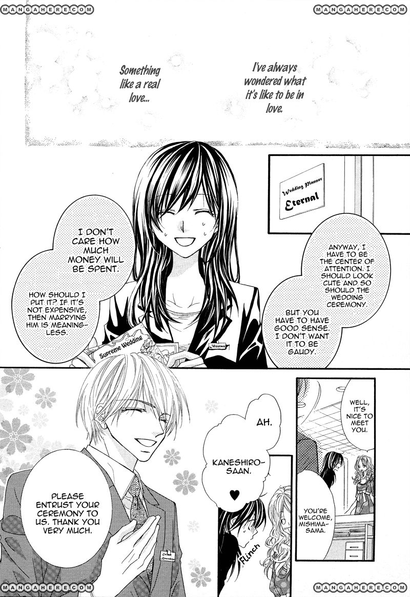 Datte Ai wo Shinjiteru 1 Page 3
